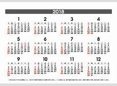 カレンダー2018 7 2019 2018 Calendar Printable with holidays