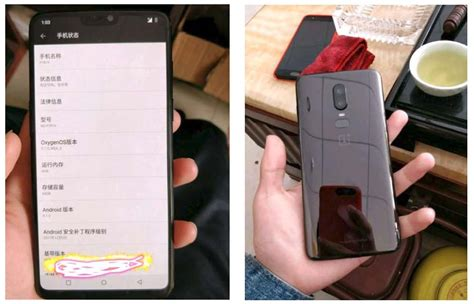 oneplus 6 oxygenos firmware hints at a display notch app co