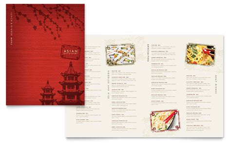 asian restaurant menu template word publisher