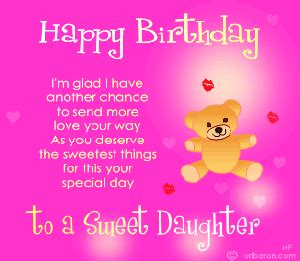 happy birthday wishes  daughter  hindi happy