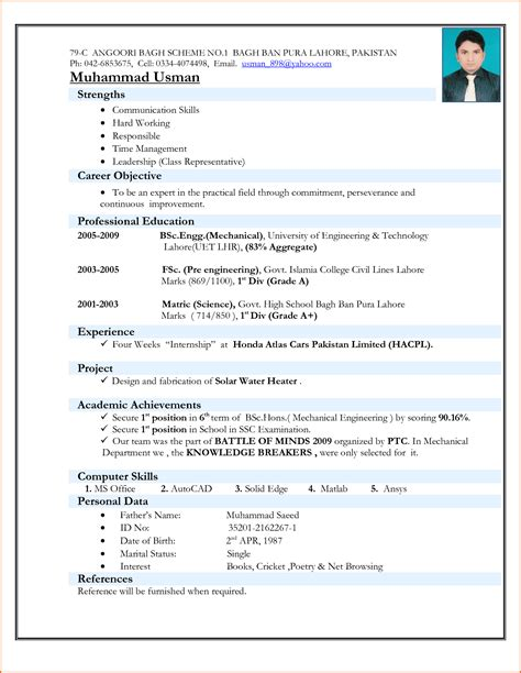 Model Resume Format by Pin On Resume