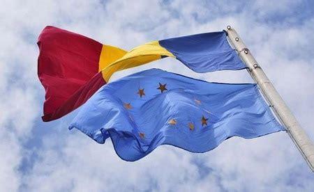 произношение România este o țară europeană: Как произносится România este o țară europeană, язык: румынский