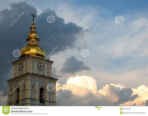 le cupole prezzi le cupole dorate di kyiv fotografia stock immagine di