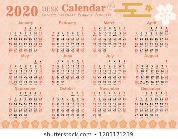 chinese lunar calendar calendar