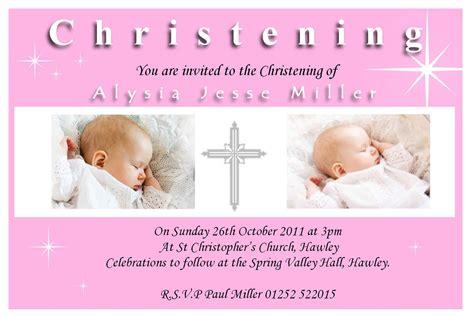 baptism invitation template psd Christening invitations
