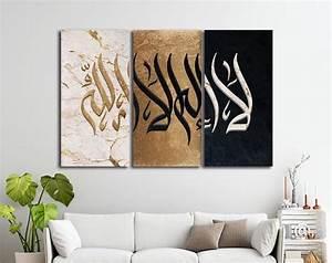 Mecca, U0026, Madina, Maps, Islamic, History, Print, Of, Islamic, Wall