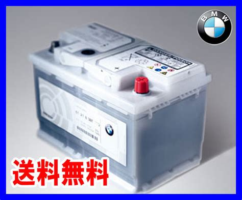 Bmw X3 Battery Related Keywords & Suggestions