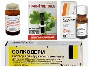 Папилломы лечение хозяйственным мылом