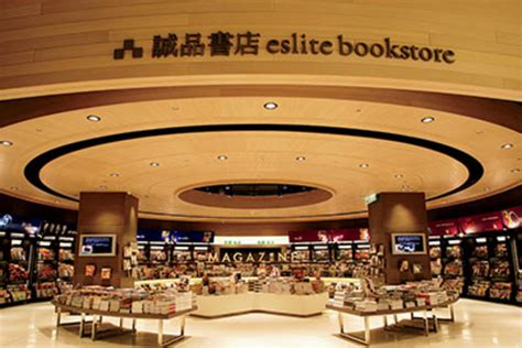 Shop: Eslite Bookstore - Things to Do in Taipei | Departures