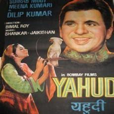 ab  baras  hindi  mp songs  mpwale