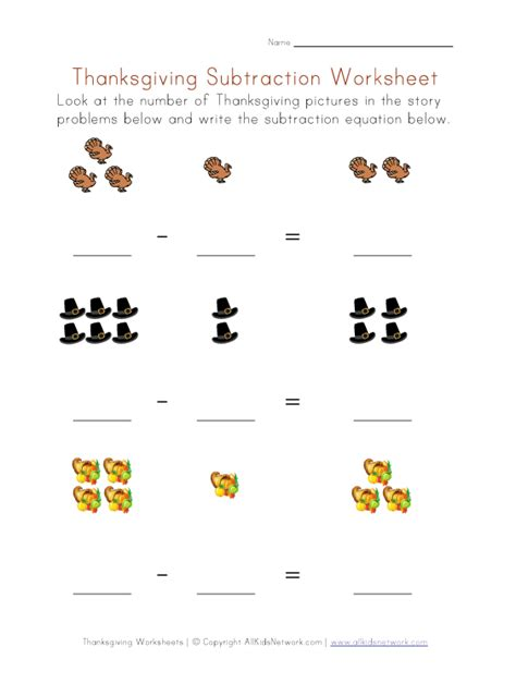 thanksgiving worksheets for preschoolers view and print your thanksgiving subtraction math