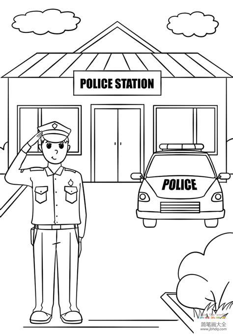 11589 policeman clipart black and white 派出所图片大全 派出所的图片 派出所带考子图片大全 派出所图片里面图片 派出所图片大全夜景 广州派出所图片大全