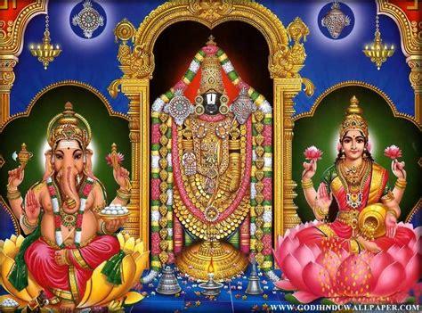 Free Hindu Godgoddess Wallpapers Hindu God Wallpaper