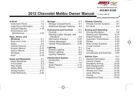 chevy malibu owners manual baltimore maryland