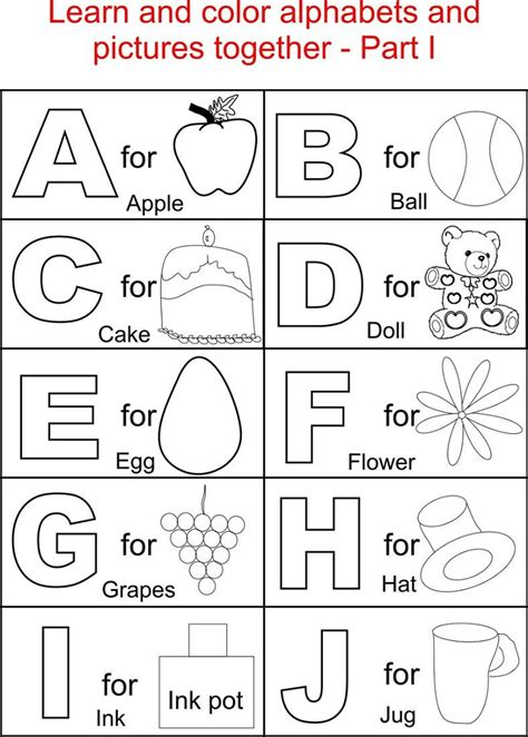free alphabet worksheets 2017 activity shelter