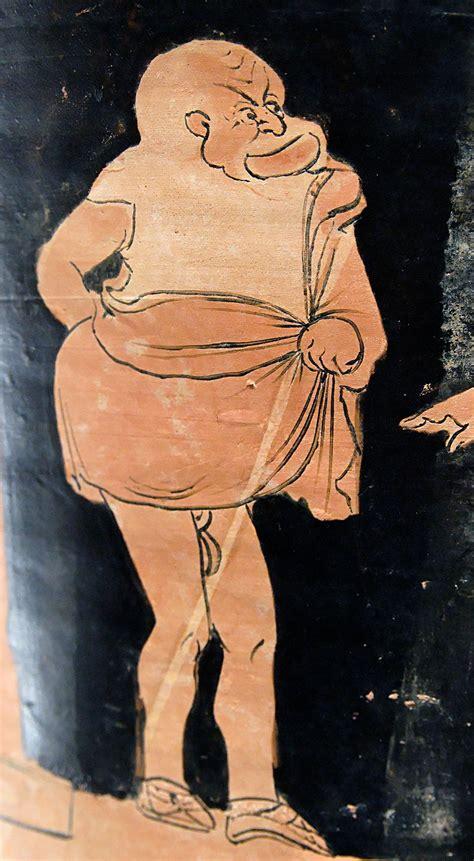 cuisine grecque antique ancient comedy