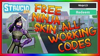 working  codes  roblox strucid  skin