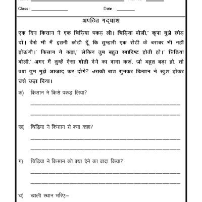 Worksheet Of Hindi For Class 4 Livinghealthybulletin