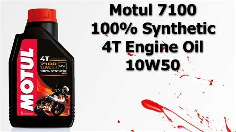 Motul 7100 Fully Synthetic 4t Engine Oil 10w50