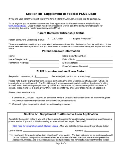 Yale Resume Study by Student Loan Application Form Yale Free