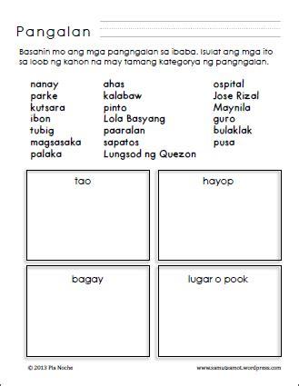 pangngalan worksheets part 2 samut samot