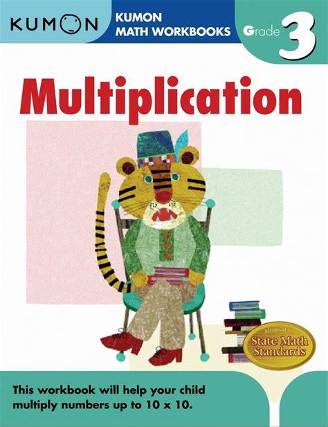 kumon multiplication grade 3 ziggies educational supplies
