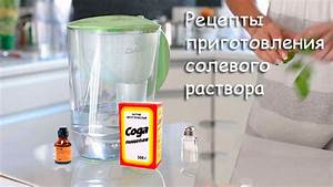 Соль мертвого моря для лечения грибка ногтей