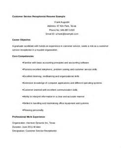 receptionist position resume exle customer service resume 11 free word pdf documents