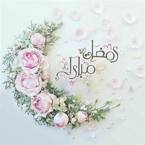 eid mubarak wishes images  ramadan decorations eid
