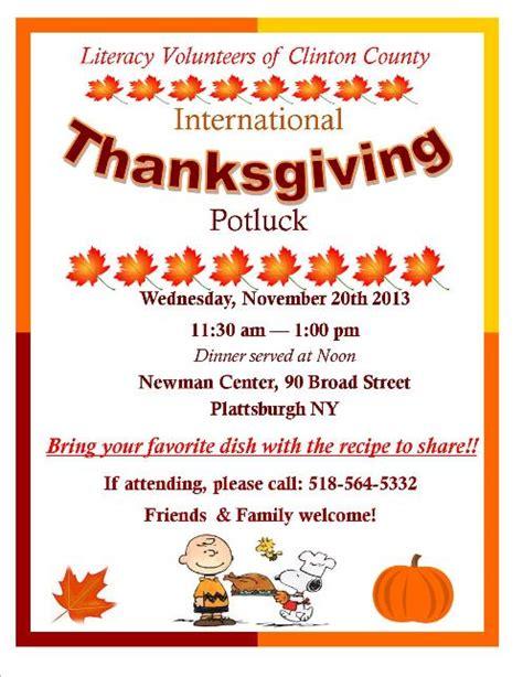 thanksgiving potluck sign up