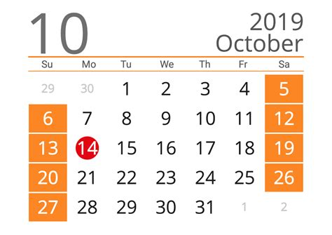 october  printable calendar   easy  print