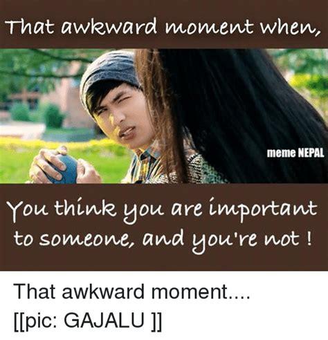 That Moment When Meme Search Memecrunch Memes On Me Me