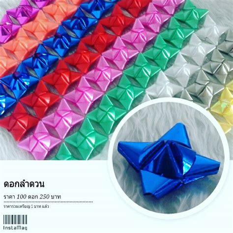 ติดต่อ เฟสบุ๊ค Rungnapa Changyom   Dioramas