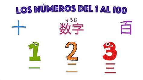 Curso De Japonés Básico Los Números Del 1 Al 100 En