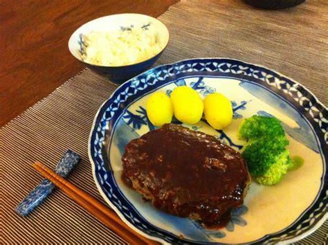 ma vraie cuisine japonaise ma vraie cuisine japonaise steak haché à la japonaise ハンバーグ