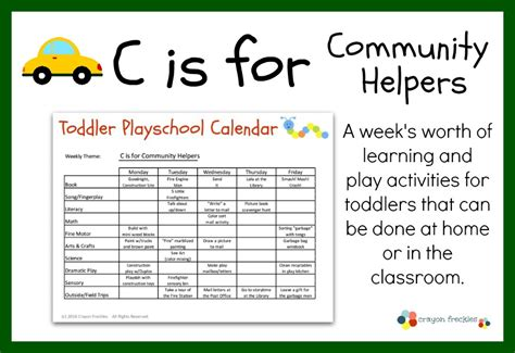 community helpers preschool lesson plans crayon freckles toddler playschool c is for community 587