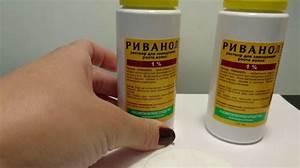 Удалить папиллому в домашних условиях нашатырным спиртом