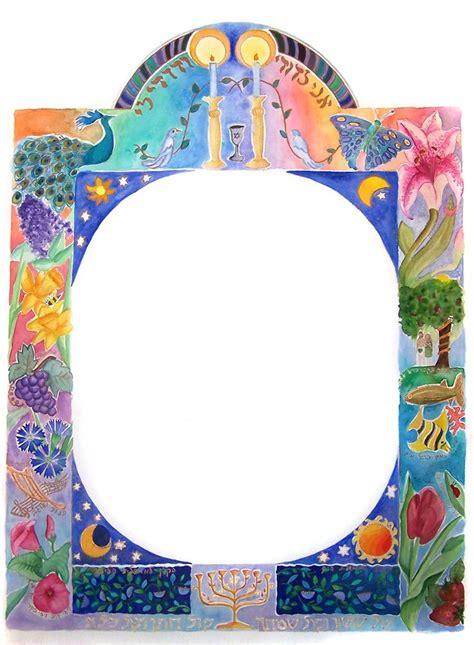 images  tiles jewish art  pinterest