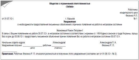 Ходатайство о наложении обеспечительных мер в гражданском процессе - порядок рассмотрения и образец заявления