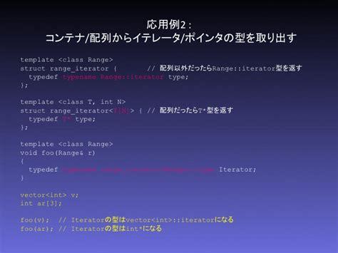 template typedef c template metaprogramming