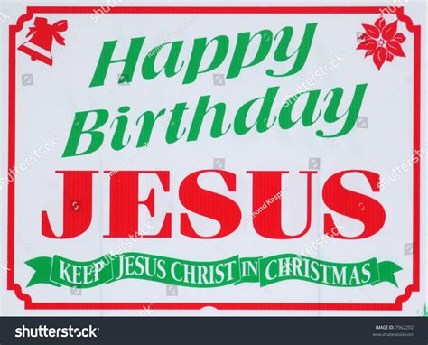 happy birthday jesus sign my