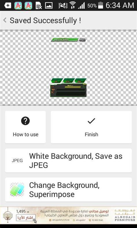 Dokkan Team Template by How To Create Custom Dokkan Cards Dokkan Battle Amino