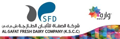 al safat fresh dairy wara  sulaybiyah kuwait