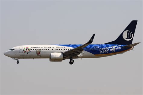 Shandong Airlines - Wikiwand