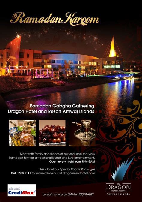 ramadan ghabga gathering dragon resort whatsupbahrainnet