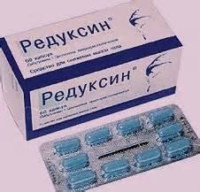 Препараты для похудения в аптеках названия