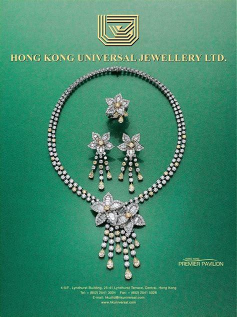 Hong Kong Universal Jewellery Ltd