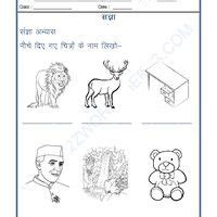 azworksheets worksheets  languageworkbook  language