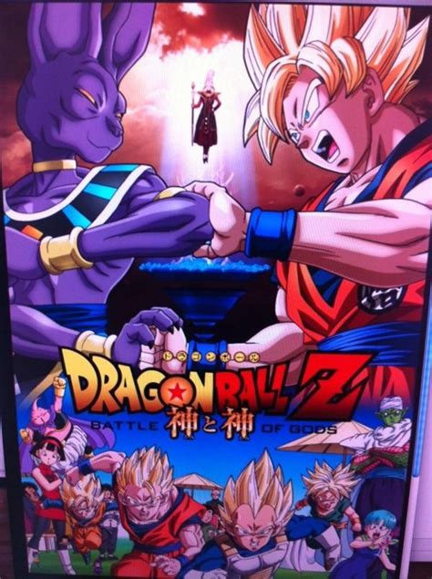 Dragon Ball Latest Anime Crunchyroll Latest Quot Dragon Ball Z Quot Movie Visual