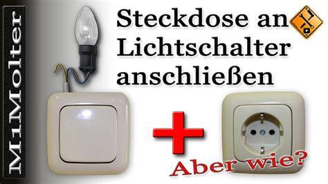 steckdose  lichtschalter anschliessen von mmolter